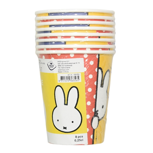 Miffy Cups (8개 세트)_HM43635603T13